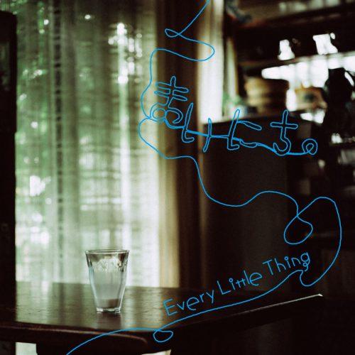 Every Little Thing「ブルースター(キットカット ショコラトリー プレミアムシアター タイアップ曲)」