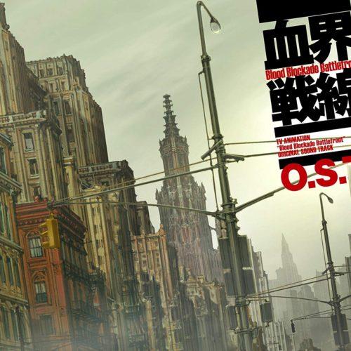 「血界戦線」 オリジナルサウンドトラック
